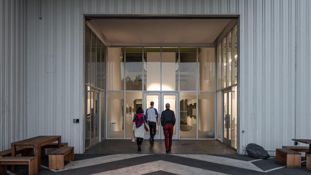 MFA Entrance