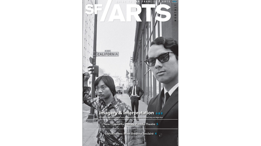 The cover of SF/Arts Monthly featuring Michael Jang, Self-Portrait, San Francisco Financial District, 1973, vintage gelatin silver print, 8 x 10 inches. Courtesy of the artist / © Michael Jang